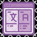 Translate Word Language Icon