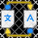 Translation Language English Icon
