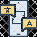 Translation Communication Dictionary Icon