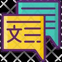 Translation Translator Language Icon