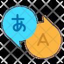 Translation Language Icon