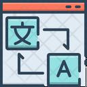 Translation Localization Icon