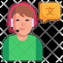 Translation Operator Icon