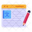 Translation Site Icon