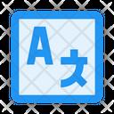 Translator Languages Icon