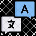 Network Communication Translator Icon
