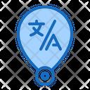 Translator Location Translator Navigation Pin Icon