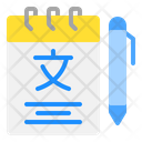 Translator note Icon