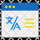 Translator Online Online Translation Translation Icon