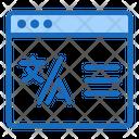 Translator online Icon