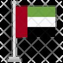 United Arab Emirates Country National Icon