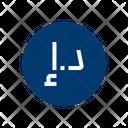 United Arab Emirates Dirham Payment Investment Icon
