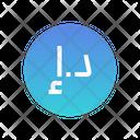 United Arab Emirates Dirham Icon