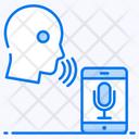 Voice Controller Speech Recognition Voice Recognition Icon