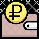 Wallet Ruble Wallet Purse Icon