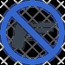 Gun Weapon Metal Icon