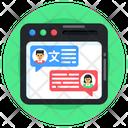 Web Talk Web Chat Web Conversation Icon