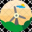 Windmill Tool Icon