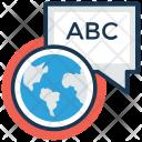 Worldwide education Icon