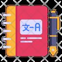Writing Translation Icon