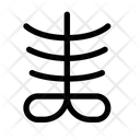 X Ray Bone Skeleton Icon