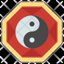 Yin Yang Religion Symbol Icon
