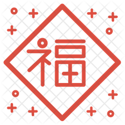 Chinese charm Icon