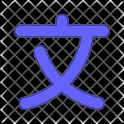 Chinese language Flat Icon