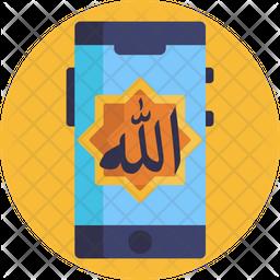 Islam App Icon