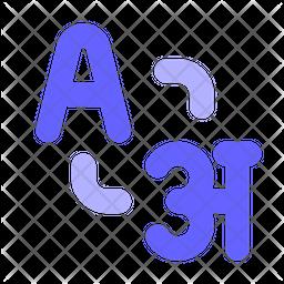 Language translation Flat Icon