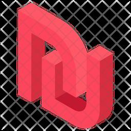 Sheqel Icon