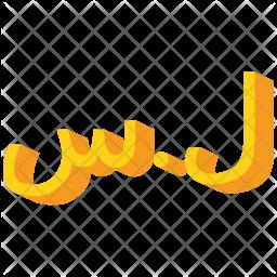 Syria Flat Icon