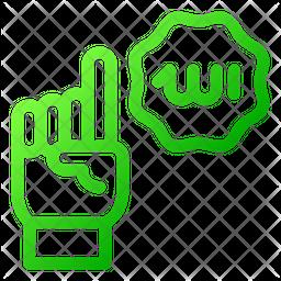 Tauhid Icon