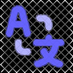 Translate language Flat Icon
