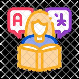 Women Reading Dictionary Icon