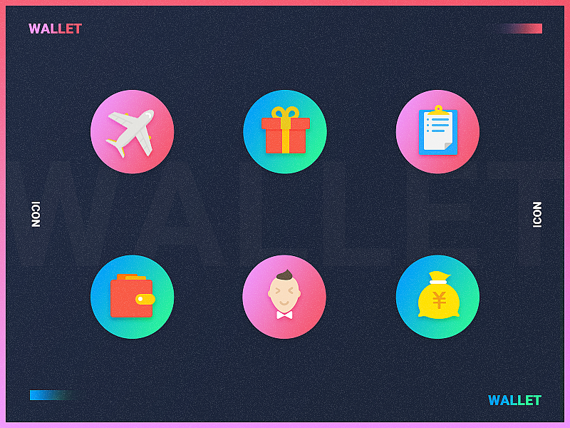 Wallet icon collection by 林正