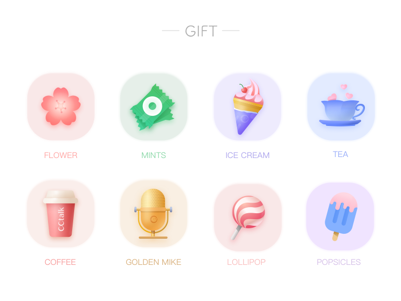 gift-icons-by-allen-lian